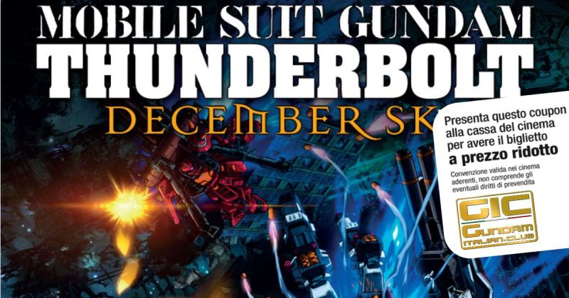 il coupon di sconto per thunderbolt december sky al cinema