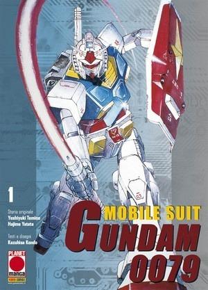 Gundam 0079 by Kondo volume 1