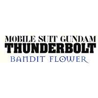 Mobile Suit Gundam Thunderbolt - Bandit Flower