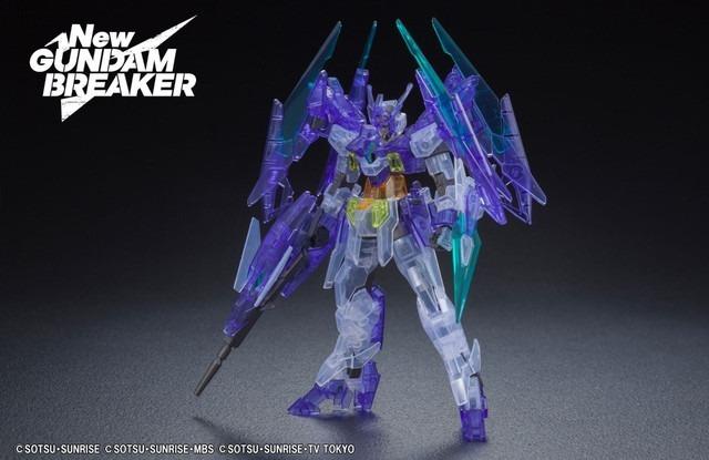 Un Gunpla esclusivo con New Gundam Breaker