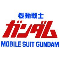 Mobile Suit Gundam the movies