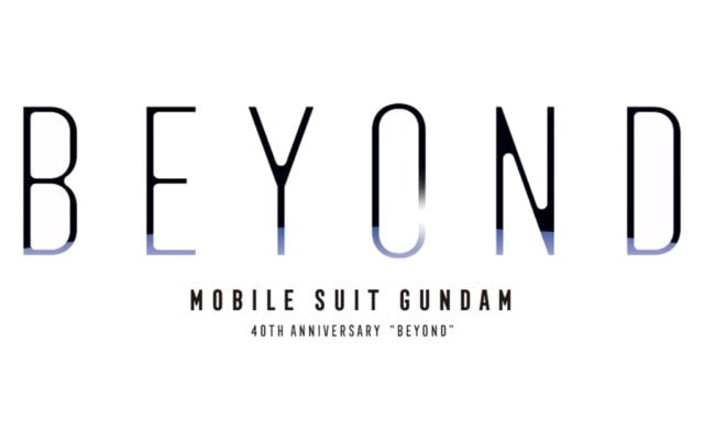 GUNDAM's 40th Anniversary Project Presentation