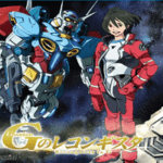 gundam reconguista in g the movie