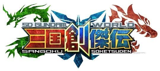 Gundam SD in Italia!