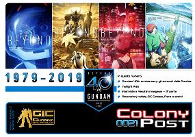 Colony Post 0021