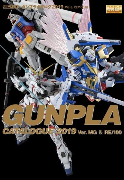 Gunpla catalog 2019 MG & RE