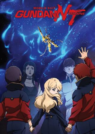Gundam NT Special