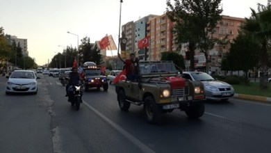 Photo of Şehit polis için konvoy