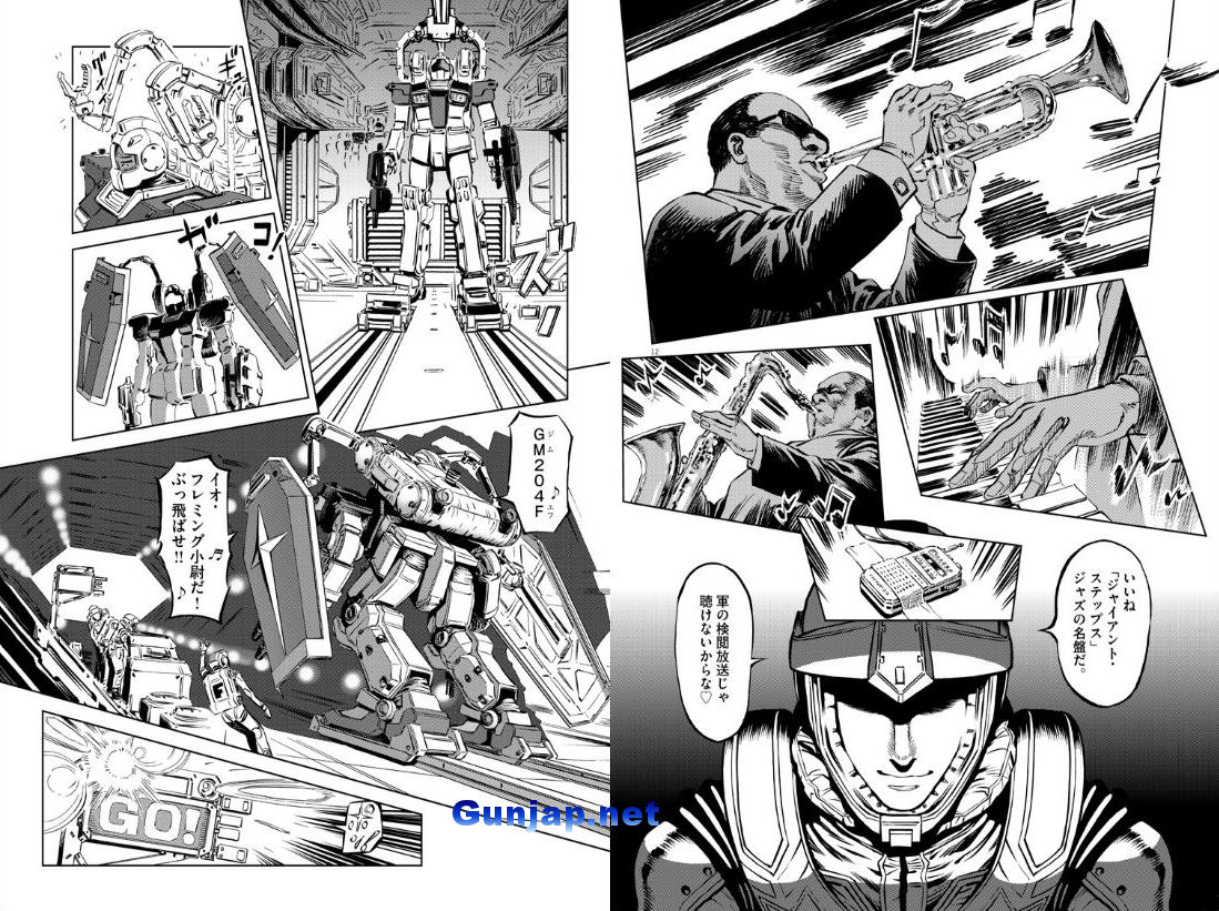 Mobile Suit Gundam Thunderbolt Manga First No 17 Wallpaper Size Scans 30th October 2012