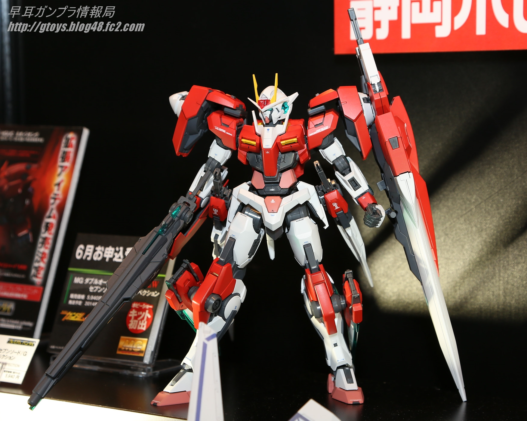 P Bandai Mg 1 100 Double Gundam Seven Sword G Inspection 53 Photoreport By Gtoys