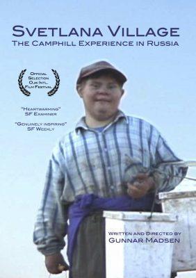 Svetlana Village now on DVD/Download!