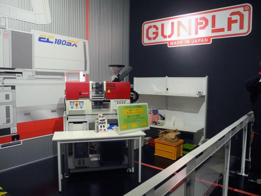 gunpla-factory