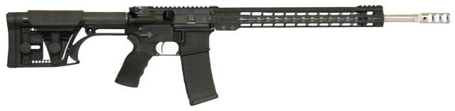 """ArmaLite M-15 3-gun 18"""""""
