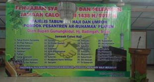 MTH Pondok Pesantren Ar Ruhama' Playen