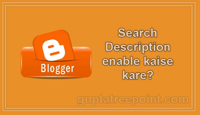 search description enable kaise kare