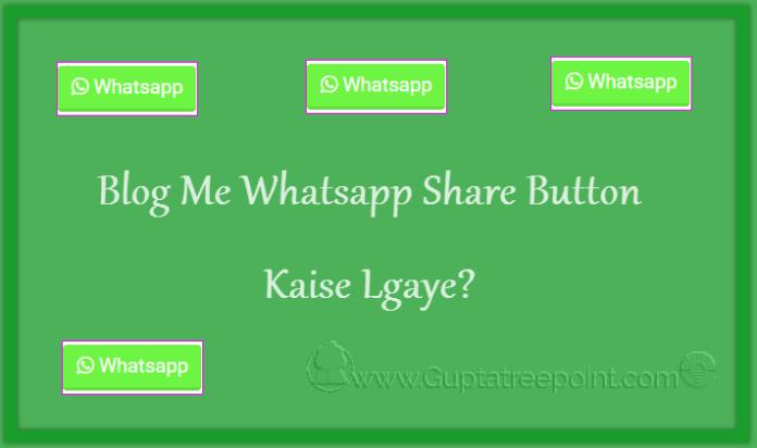 Whatsapp share button kaise lgayen