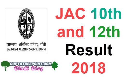 JAC Result