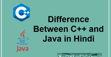 Difference between C++ and Java