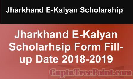 Jharkhand E-Kalyan Scholarship