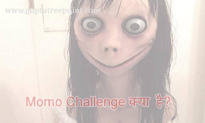 Momo Challenge kya hai