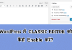 Classic Editor Enabling