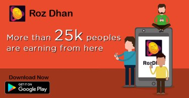 Roz Dhan apps sign up