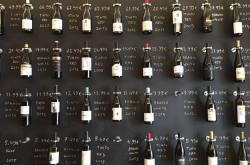 Senin Şarabın Hangisi