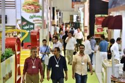 WorldFood 2018 - Uluslararası Gıda Ürünleri ve Teknolojileri Fuarı