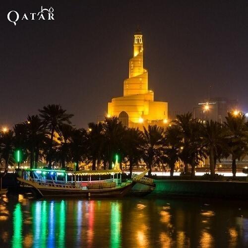 Katar Gezilecek Yerler, İslam eserleri müzesi