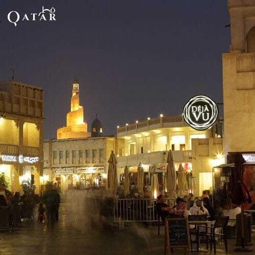 Katar Gezilecek Yerler, Souq Waqif