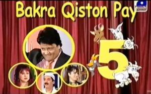 bakra quiston pay