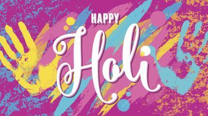 Happy Holi Photo 2018