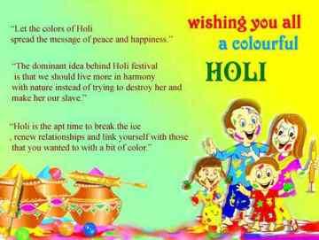 Holi Festival Images 2018