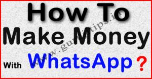 WhatsApp se paisa kamane ke tarike