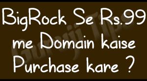 register dot com domain in rs99 only