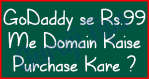Domain in Rs 99 Only