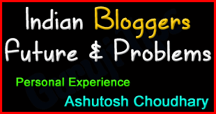 Problems with Bloggers