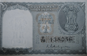 1 rupee currency