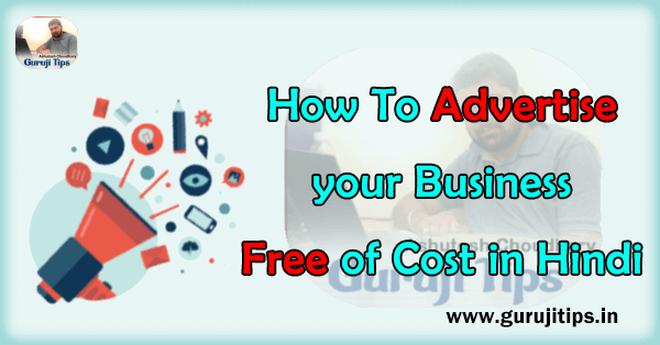 business advertisement for free