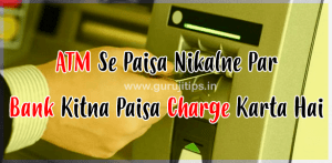 atm transaction charge
