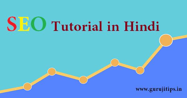 seo tutorial in hindi