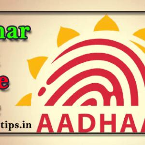 Aadhar Link Kaise Kare
