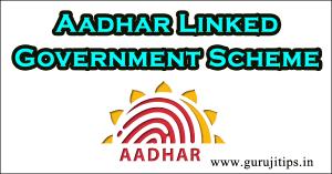 aadhar linked government scheme