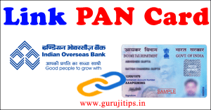 link pan card with iob