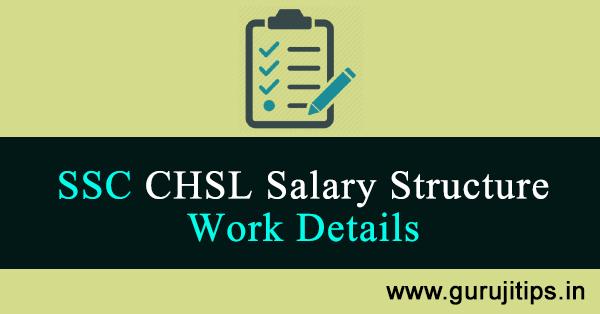 chsl salary details