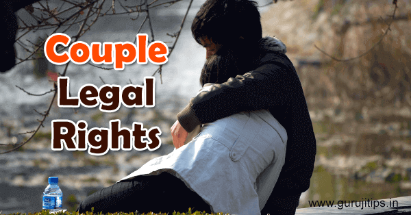 Couple Legal Rights in Hindi