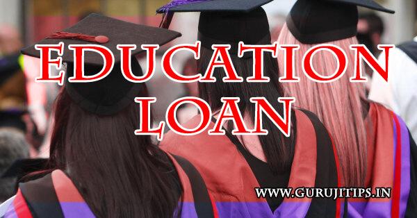 education loan apply