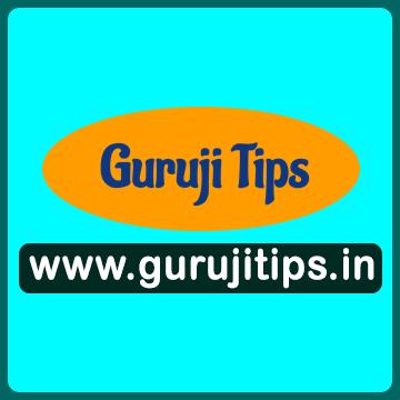 Guruji Tips Logo