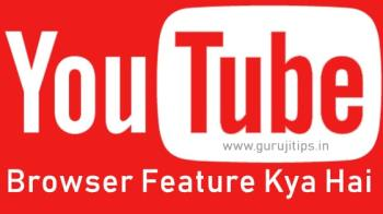 youtube browser feature kya hai