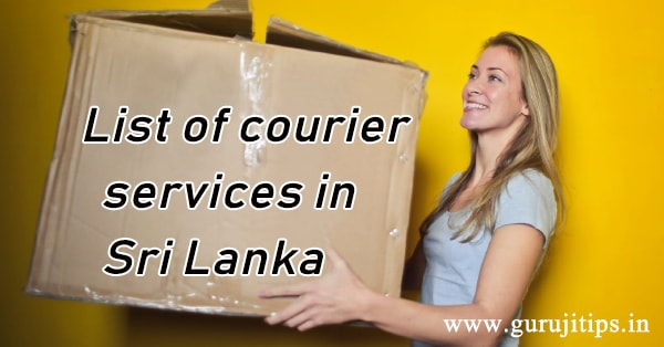 List of courier services in Sri Lanka in Hindi